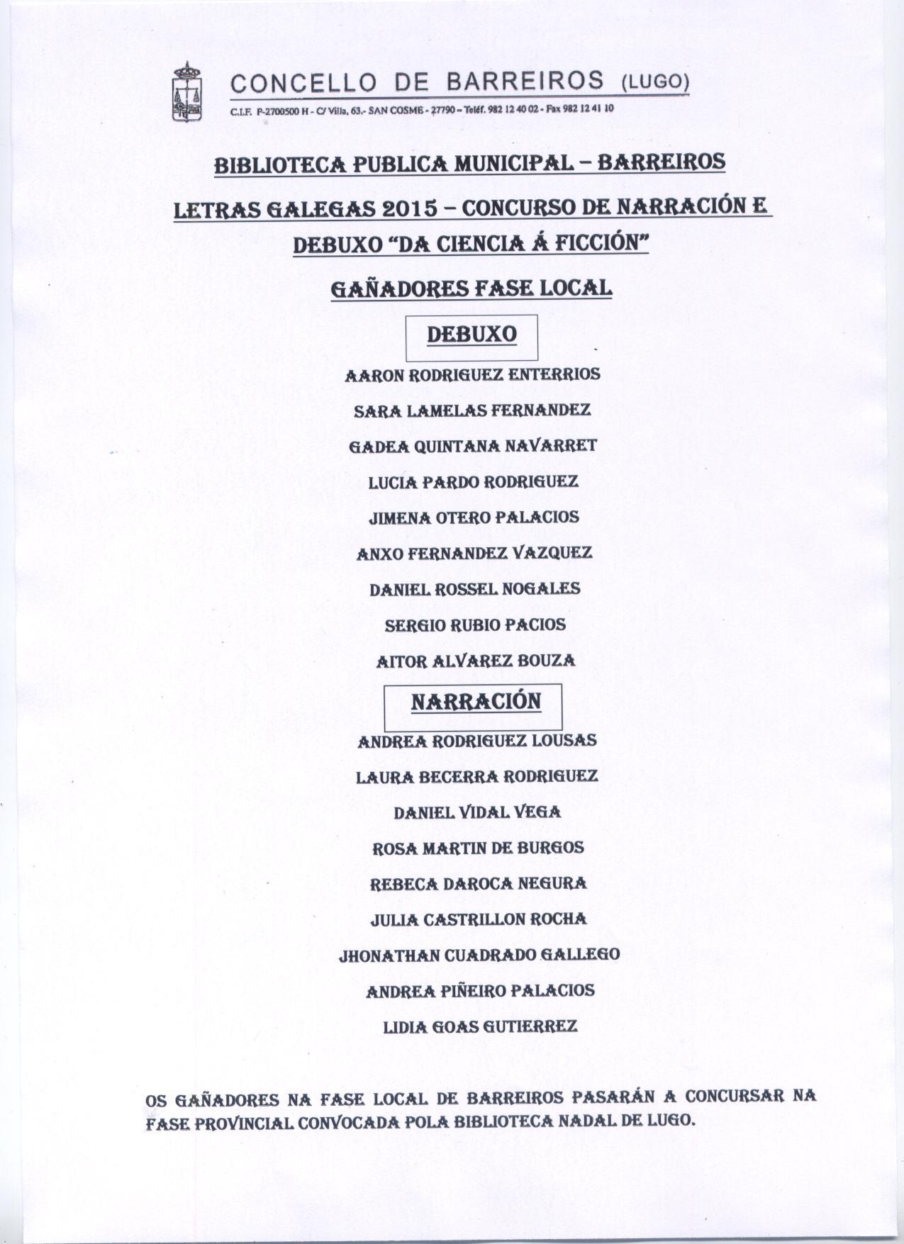 CONCURSO LETRAS GALEGAS