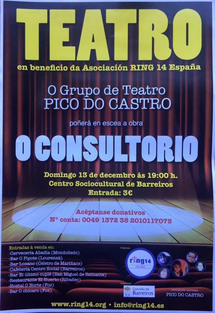 Teatro Barreiros
